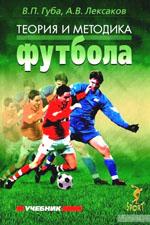 Футбол. эфиопия. премьер-лига