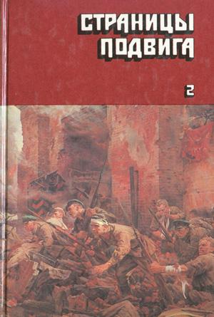 Советское командование было информировано о планах гитлеровцев и дате начала операции